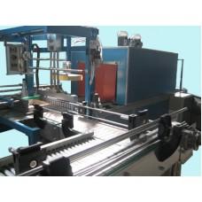 Автоматическая машина для групповой упаковки УПМ 131